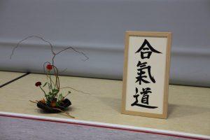 shomen mit ikebana